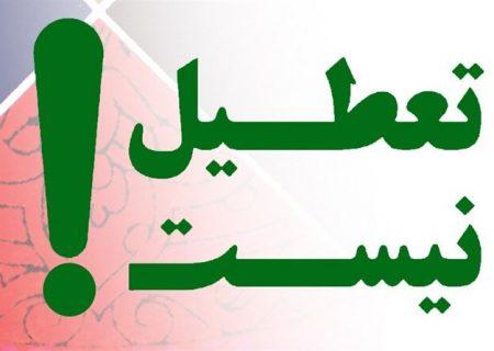 چرا ادارات استان کرمان در هفته جاری تعطیل نشدند؟