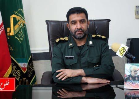 مجموعه اقدامات طرح شهید حاج قاسم سلیمانی توسط بسیج سپاه بم
