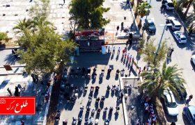 گزارش تصویری از هفدهمین مراسم سالگرد جانباختگان زلزله ۵ دی بم