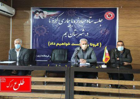 آذر، سیاهترین ماه شرق استان/ ممنوعیت برگزاری تمامی مراسمات دی ماه