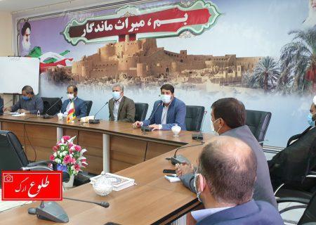 اعضای هیئت اجرایی ششمین دوره انتخابات شورای اسلامی شهر و دوازدهمین دوره انتخابات ریاست جمهوری ۱۴۰۰ شهر بم مشخص شدند