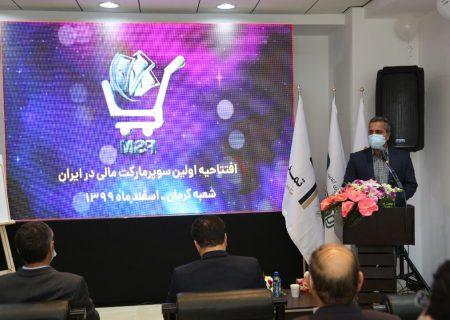 سالانه ۱۰ هزار میلیارد تومان سرمایه از اقتصاد کرمان خارج میشود