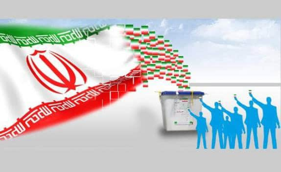 ۲۵۰۰ روستا در استان کرمان انتخابات شورا برگزار می کنند/ آغاز ثبت نام نامزدها