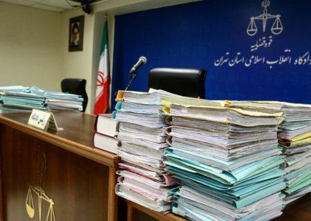 ۲۸ پرونده برخورد با مفاسد اقتصادی در استان کرمان تشکیل شد